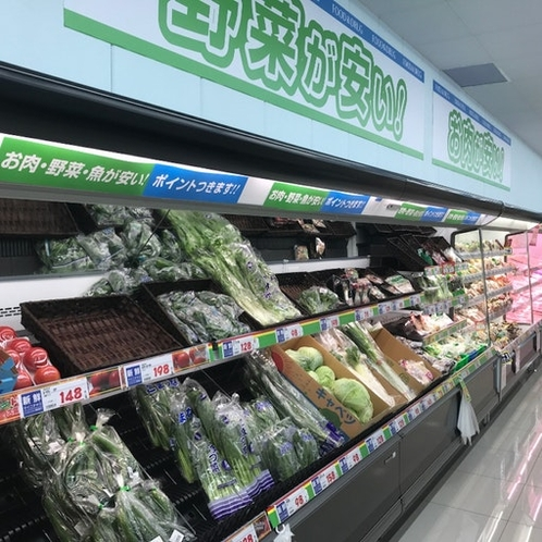 In GENKY, there are a wide assortment of fresh...