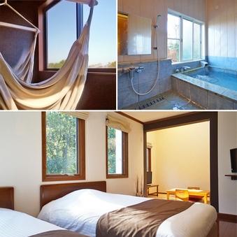海一望の温泉&ハンモック付き◇2階建て特別和洋室◆お部屋食