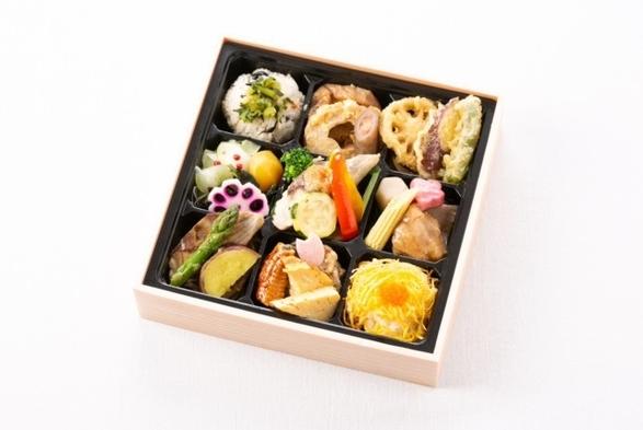 【ベストレート/夕食付 】夕食はお部屋で!石川の厳選食材『じわもん弁当』プラン