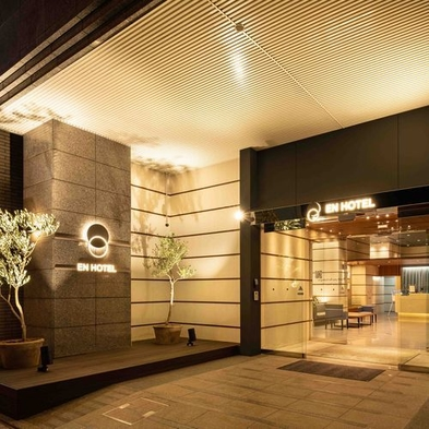 【EN×Standard】観光、ビジネスに最適♪JR浜松駅から徒歩2分【朝食付】