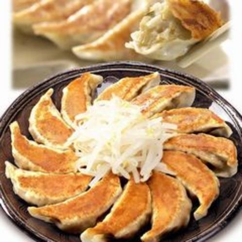 ★浜松餃子