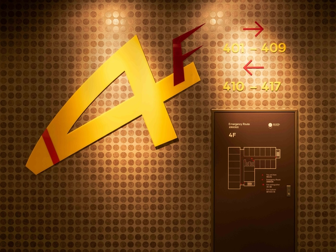 4F EVホール