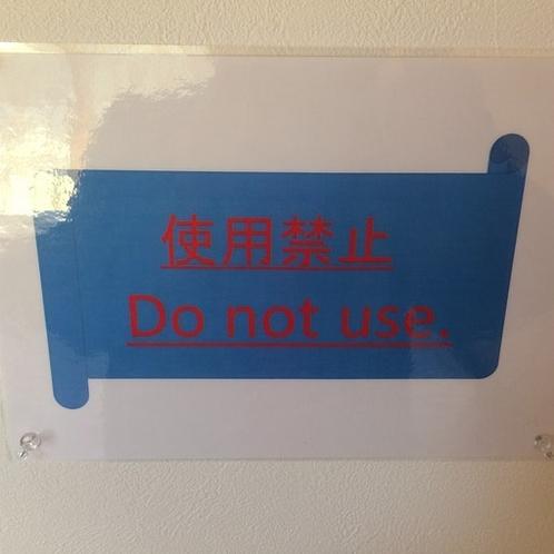 押し入れは使用出来ません。