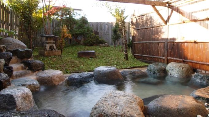 北アルプス絶景と「美肌の湯」」白馬八方温泉を堪能!リーズナブルに自由旅☆素泊まりプラン