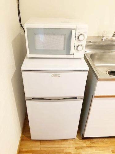 冷蔵庫・電子レンジもお使いください