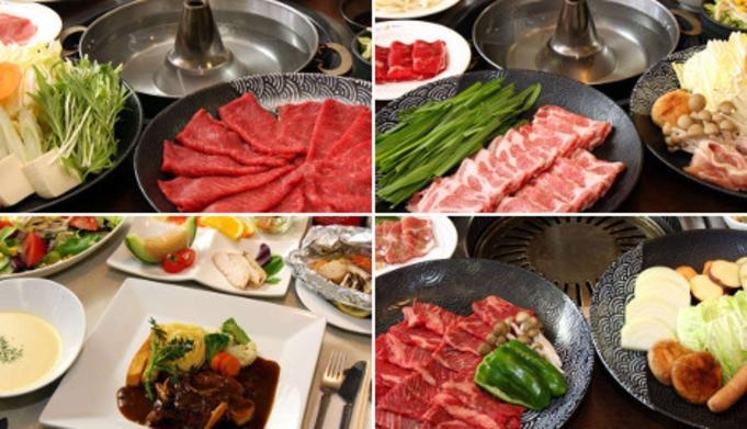 【秋冬旅セール】国産牛も野菜も食べ放題!さらにアルコール・ソフトドリンク飲み放題付き