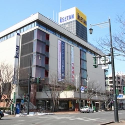 【新潟伊勢丹】            徒歩3分。各種催事など盛りだくさんの百貨店様です。