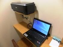 ロビーパソコン(自由にお使いになれます)