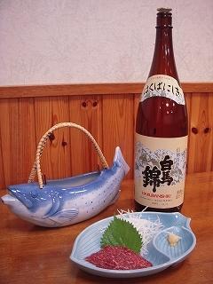 岩魚の骨酒と馬刺し