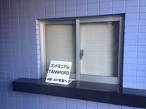 コンドミニアムTANNPOPO玄関口