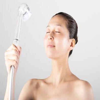 まるで美顔器の様なシャワーヘッド「ミラブル」体験27時間ステイプラン・朝食付き
