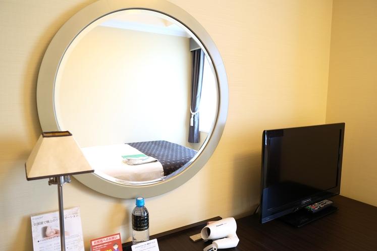 シングルルーム鏡