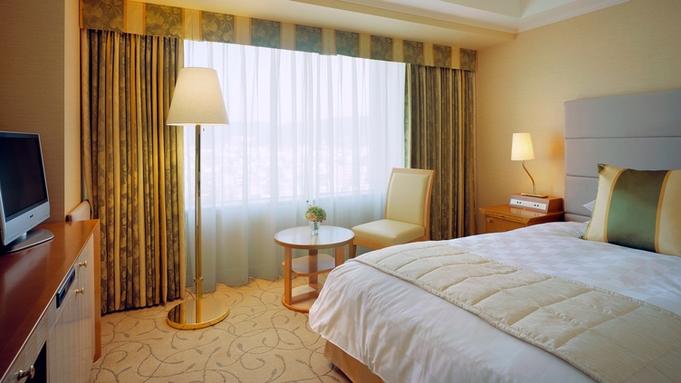 【デイユースプラン】9時〜18時まで最大9時間利用可能 1室1,000円分のホテル利用券付き