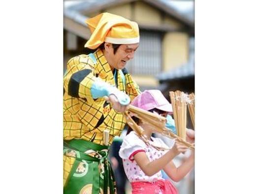 【家族旅行】京都のテーマパーク「東映太秦映画村」チケット付(朝食付)
