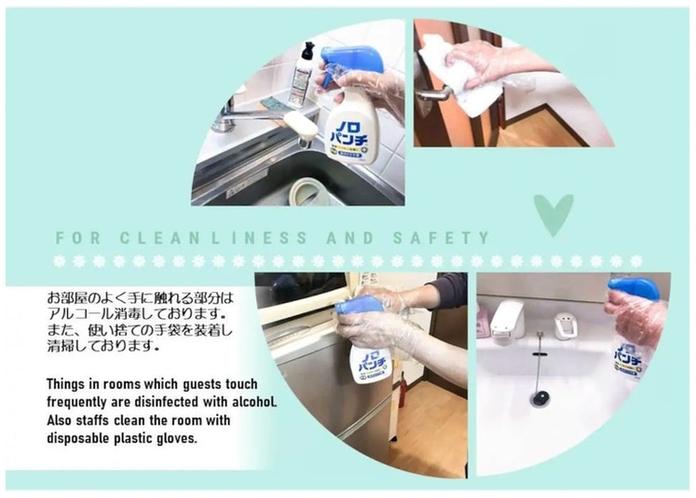お部屋のよく手に触れる部分はアルコール消毒しております。また、使い捨ての手袋を装着し、清掃しておりま