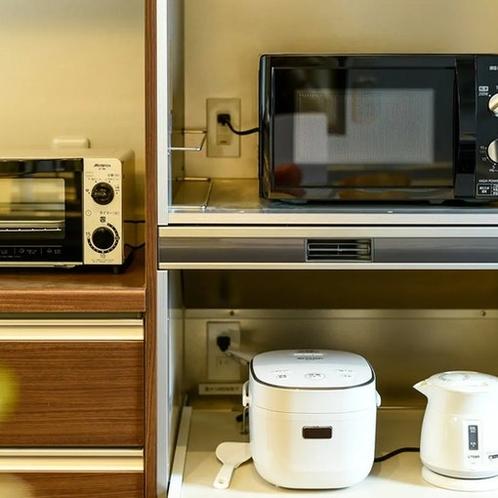キッチンには必要な調理家電揃ってます。