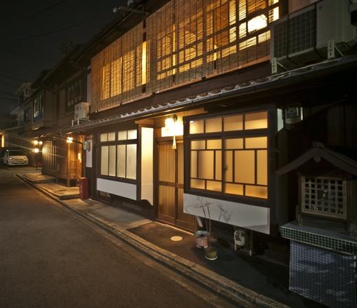 京町家の一棟貸しの宿 「京の宿 柚」【Vacation STAY提供】