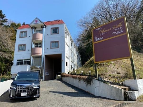 flower villa Sagami Double Bedroo【Vacation STAY提供】
