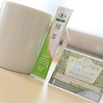 有機JASのオーガニック緑茶