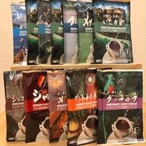 【ヒロコーヒー】ドリップコーヒーセット12袋入り♪