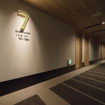 客室廊下★2019年3月20日リニューアル♪