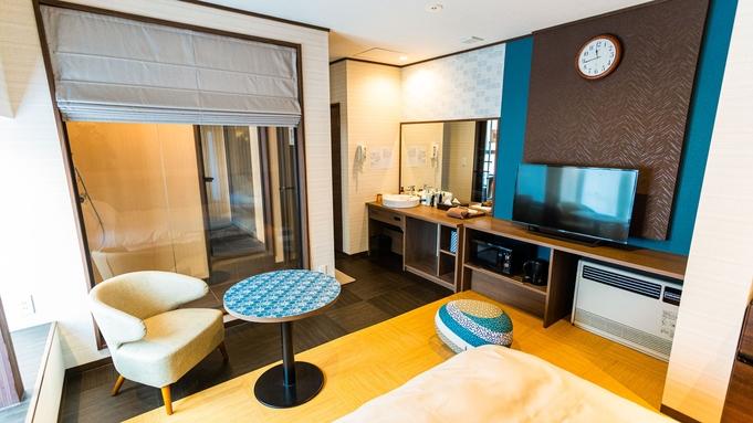 【おひとり様専用露天風呂付客室】自由に過ごすことが贅沢。湯畑源泉100%かけ流しの温泉を独占