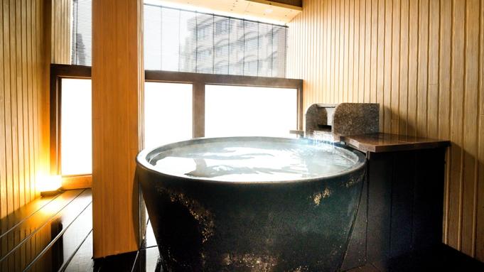【貸切風呂45分付き】〜暮らすように泊まる〜源泉一乃湯で過ごす草津旅【素泊まり】