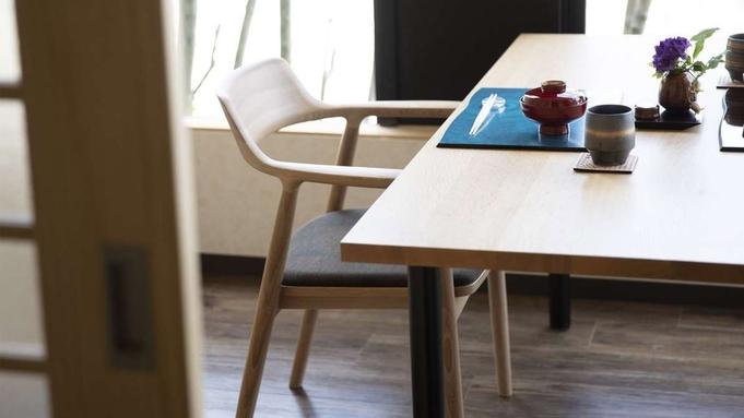 【楽天トラベルセール】旬を五感で楽しむ創作会席。朝・夕ともに半個室の食事処/露天風呂付客室
