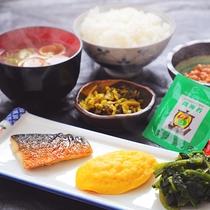 【★無料朝食★】