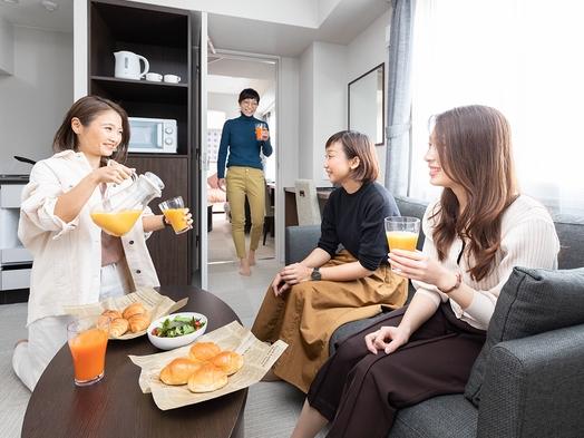 《女子会におすすめ》 キッチン利用で自由アレンジ♪コネクティングルームで広々グループパーティープラン