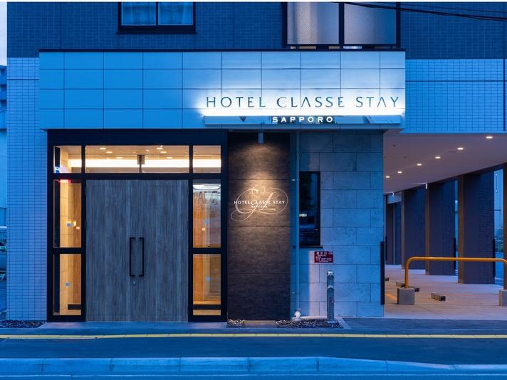 ホテル クラッセ ステイ 札幌