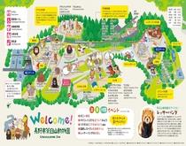 茶臼山動物園マップ
