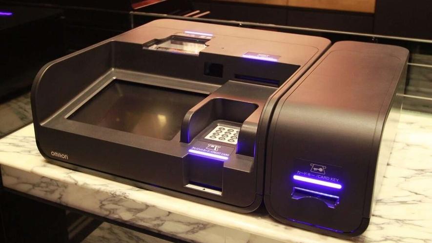 1階 フロント 自動チェックイン機(クレジットカード対応)