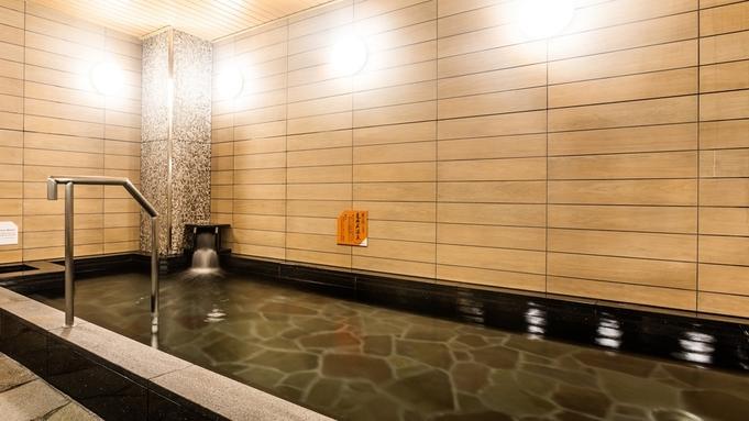 テレワーク応援【湯ったり日帰り】【8:00~19:00】 ●JR「京都駅」徒歩3分●