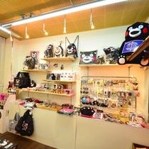 大人気のくまモングッズも多数品揃え!菊池温泉のお土産も販売しております。