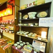売店:菊池渓谷「有紗窯」の陶芸品も販売しております。窯元へのご案内も可能です。お気軽にどうぞ。