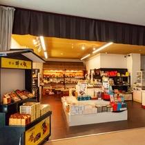 売店にはくまモングッズや熊本のお土産など、取り揃えておりますのでぜひお立ち寄りください。