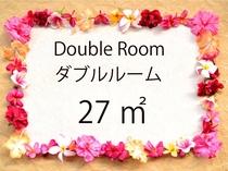ダブルルーム 27㎡ 快適なダブルベッド1台(1400mm幅)