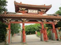守礼の門(車で約20分)