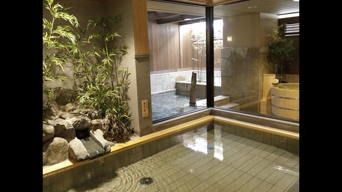 【基本】1泊素泊 遅めの到着でもOK★出張やビジネス利用も大歓迎!夜通し入れる大浴場で温泉を満喫★