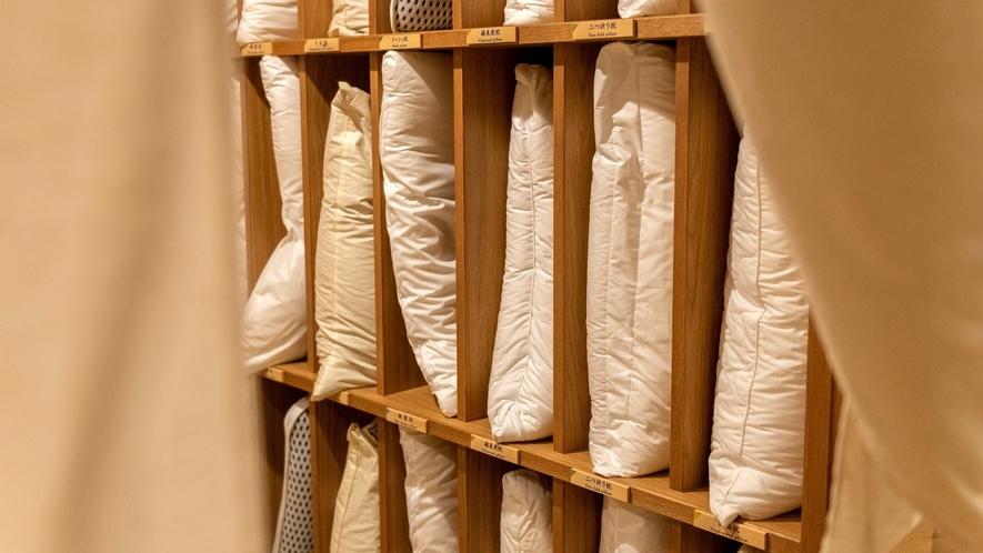 【枕処】お好みの枕をお選び頂けます