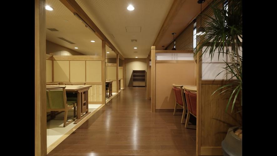 【食事処】半個室 / カウンター席