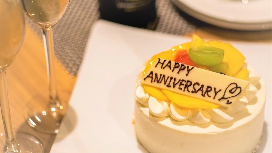 【記念日ケーキ】お手配可能です。お問合せ下さいませ。