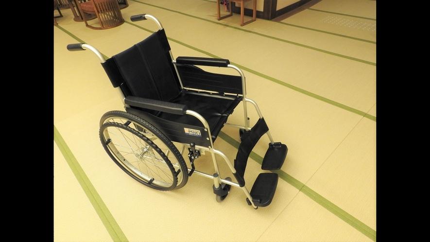 【館内用車椅子】
