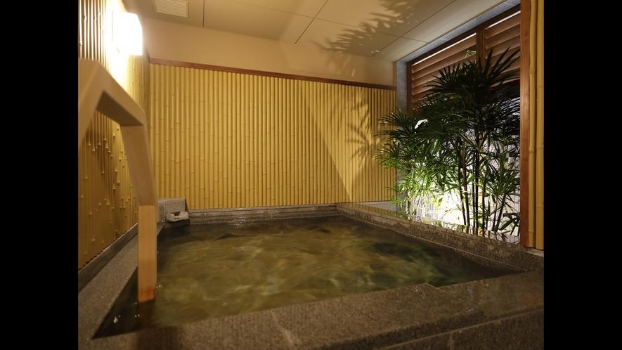 【貸切風呂】壱の湯 竹(Chiku)