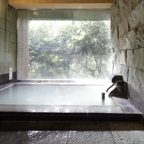 屋内大浴場-仙石原温泉-