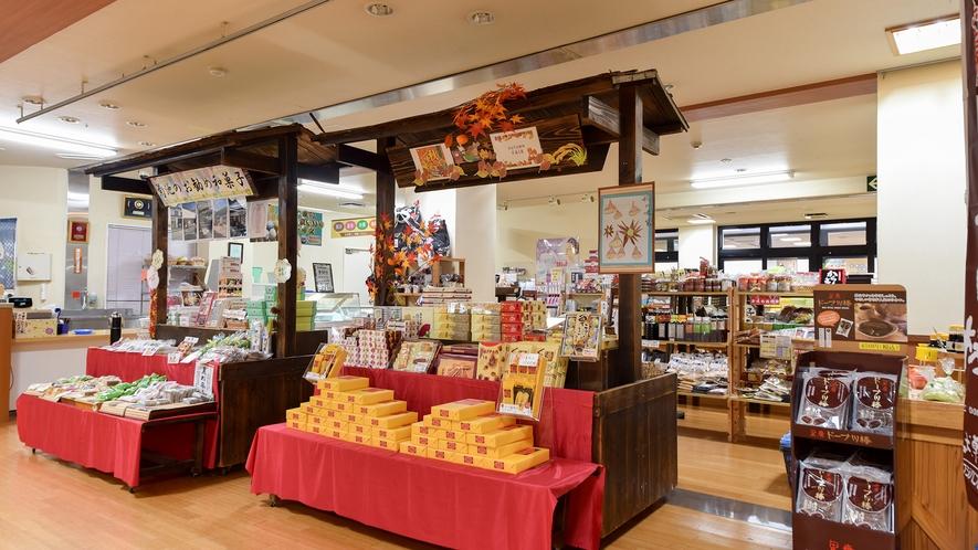 *【売店】地元の特産品や銘菓を取り揃えております!ぜひお立ち寄りくださいませ☆