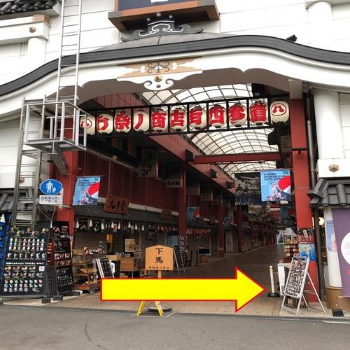 【銀座線:(10)】 お祭り商店街を右に曲がります。