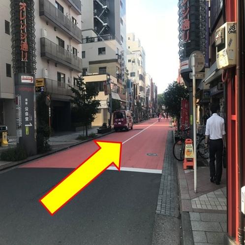 【銀座線:⑤】 「オレンジ通り」に出ますのでそのまま直進です