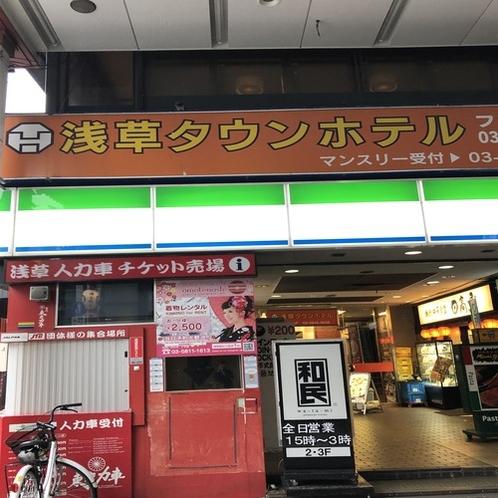 【銀座線:②】 浅草駅「1番出口」を出るとファミリーマートさんがあります